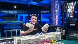 26χρονος κέρδισε 1 εκ. δολάρια σε τουρνουά που πήρε μέρος κατά λάθος!