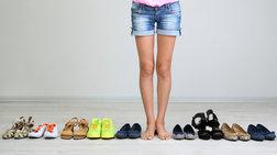Προσοχή: Δείτε γιατί δεν πρέπει να φοράτε τα ίδια παπούτσια κάθε μέρα!