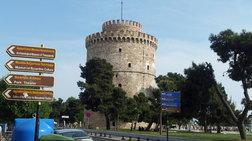 thriler-sti-thessaloniki-me-5xrono-pou-xathike