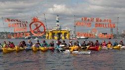 ΗΠΑ: Οικολόγοι κατά Shell για εξερεύνηση κοιτασμάτων πετρελαίου