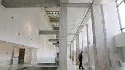 Διεθνής διαγωνισμός για διευθυντή στο Μουσείο Σύγχρονης Τέχνης