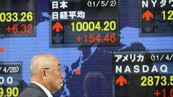 Χρηματιστήριο: Στα βήματα της Γουόλ Στριτ το Τόκιο