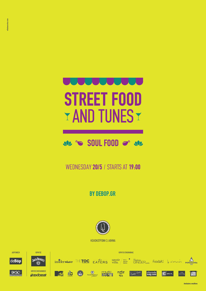 Street Food and Tunes - Soul Food