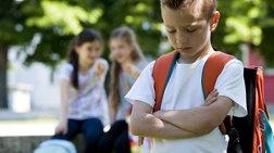 Το bullying σημαδεύει και την υγεία των παιδιών