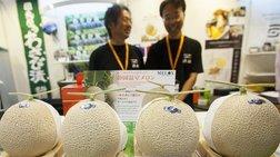 Γιατί ένας Ιάπωνας πλήρωσε 11.100 ευρώ για δύο πεπόνια;