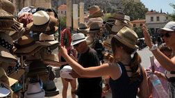 auksisi-456-ston-tourismo-to-a-trimino-tou-2015