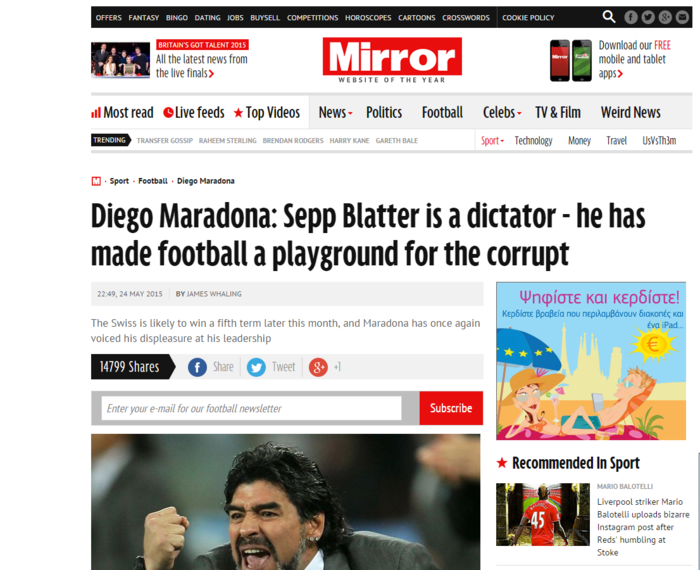 Επίθεση Μαραντόνα σε Μπλάτερ: Παιδική χαρά για διεφθαρμένους το ποδόσφαιρο