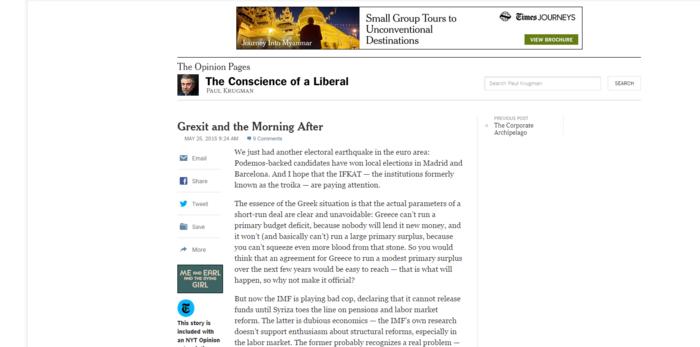 Πολ Κρούγκμαν: Τι θα συμβεί μετά από ένα ενδεχόμενο Grexit