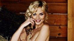Η Ρωσίδα καλλονή της Eurovision γυμνή στο Maxim