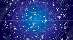Οι αστρολογικές προβλέψεις από 1 έως 7 Ιουνίου