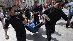 Μόσχα: Αγριο ξύλο σε διαμαρτυρία υπέρ των gay