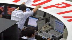Χρηματιστήριο: Η Γουόλ Στριτ έριξε το Τόκιο