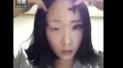 Γυναίκα αφαιρεί το πρόσωπό της μπροστά στην κάμερα. Viral με 8 εκ. προβολές