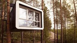 Σουηδία: Ενα πολυτελές ξενοδοχείο πάνω στα δέντρα