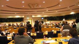 anablithike-gia-aurio-to-euroworking-group