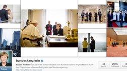 sarwnei-i-merkel-sto-instagram---postare-fwtografia-kai-me-tsipra
