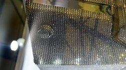 Εφτιαξαν πολυτελή λεκάνη τουαλέτας με 72.000 κρύσταλλα Swarovski [Εικόνες]