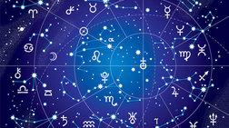 Οι αστρολογικές προβλέψεις από 8 έως 14 Ιουνίου