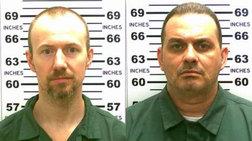 Νέα Υόρκη:  Κινηματογραφική απόδραση από φυλακές υψίστης ασφάλειας