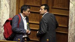 Για το δημοσιονομικό κενό συζήτησαν Παππάς,Τσακαλώτος και Μοσκοβισί