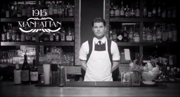 Η κουλτούρα ενός αιώνα από cocktails σε 2 λεπτά – video
