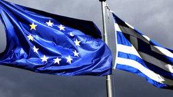 Επιφυλάξεις από την Κομισιόν για την πρόταση της Αθήνας