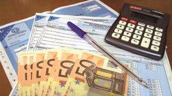Νέες αλλαγές στο φορολογικό στο... και 1'