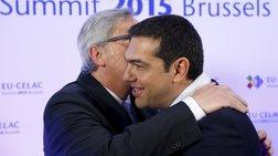tsipras-giounker-h-prwti-agkalia-meta-ton-pago-sti-sunodo-korufis