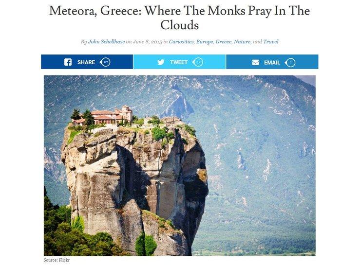 Αμερικανικό αφιέρωμα: Μετέωρα,εκεί όπου οι μοναχοί προσεύχονται στα σύννεφα