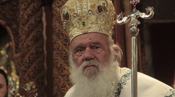 Κατά του σύμφωνου συμβίωσης ο Αρχιεπίσκοπος Ιερώνυμος