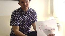 Ανδρες σχεδιάζουν τα ιδανικά γυναικεία στήθη [Βίντεο]