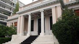Διαψεύδει το Μαξίμου την άφιξη του Brussels group στην Αθήνα