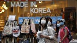 Νότια Κορέα: 7 νέα κρούσματα MERS