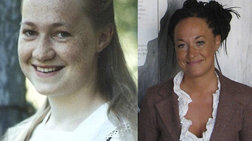 Ρέιτσελ Ντόλεζαλ: Γεννήθηκε λευκή και έγινε μαύρη! Καταγγελίες των γονιών