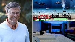 Δείτε το σπίτι του πλουσιότερου ανθρώπου στον κόσμο