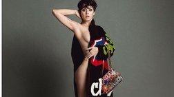 Κέιτι Πέρι: Γυμνή με ένα μπουρνούζι