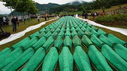 Νέα στοιχεία για τα εγκλήματα πολέμου στη Σρεμπρένιτσα