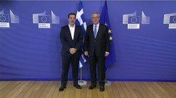 tsipras-stoxos-mas-i-epistrofi-stin-anaptuksi