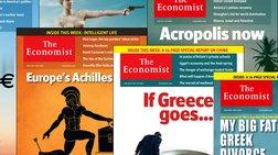 Ελλάδα: H πρωταγωνίστρια των πρωτοσέλιδων του Economist