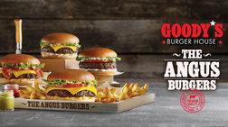 ta-ananewmena-goodys-burger-house-parousiazoun-ta-angus-burgers