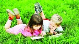 Κάντε το διάβασμα των παιδιών, καλοκαιρινή ρουτίνα!