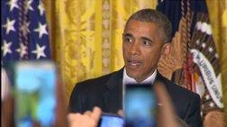 Η τρανσέξουαλ που εκνεύρισε τον Ομπάμα μέσα στο Λευκό Οίκο