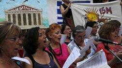 Ισπανία: Μεγάλη συγκέντρωση αλληλεγγύης για την Ελλάδα