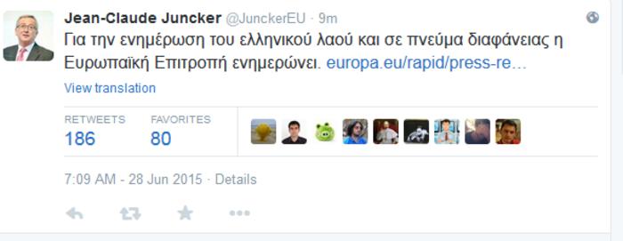 Γιούνκερ: Αυτά προτείναμε στον Τσίπρα πριν αποφασίσει τη ρήξη