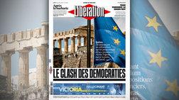liberation-sugkrousi-dimokratiwn--o-tsipras-anoigei-tin-porta-sto-grexit