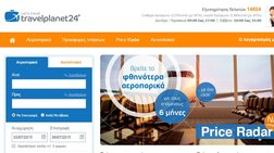 Η Travelplanet24 & η airtickets® ενημερώνουν στους πελάτες τους