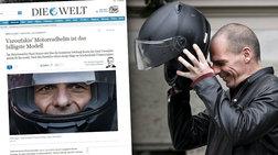 den-theloume-na-foraei-to-kranos-mas-o-baroufakis