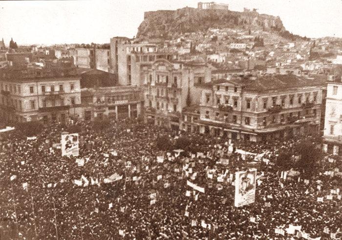 Μέρες Δημοψηφίσματος 1946. (Πλατεία Συντάγματος).
