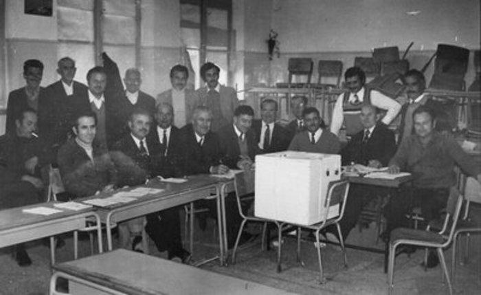 Εκλογικό τμήμα του τελευταίου δημοψηφίσματος του 1974.