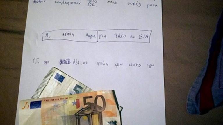 spiegel-10xroni-edwse-55-eurw-stous-goneis-tis-gia-na-min-pane-stin-oura